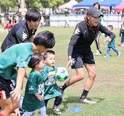 桃園國際助陣桃捷盃 推廣足球向下扎根