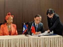 強化合作 台灣與貝里斯簽署三項協定