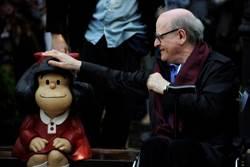 阿根廷著名漫畫家去世  《娃娃看天下》成絕響