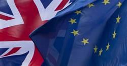 英通過《內部市場法案》 歐盟啟動法律程序