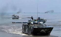 解放軍「兩棲突擊車」升級為攻台?軍事專家解密