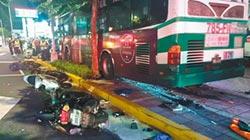 公車毒駕釀禍 法務部擬加重刑責