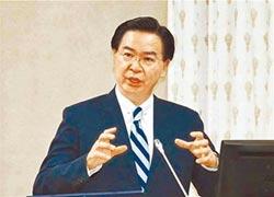 蔡政府宣稱不與美建交 前外交部長:顯示這個壓力不可忽視