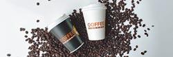 超市咖啡買1送1
