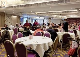 受4人1桌限制 香港中秋酒樓訂位僅往常三成