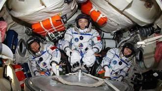 陸載人航天工程第三批預備太空人選拔 18人入選、含1名女性