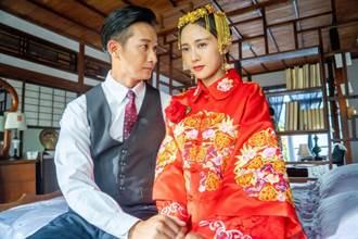 《羅雀高飛》太虐心 大元首穿中式婚紗汗流不止