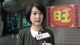 【政新鮮】歐陽娜娜唱《我的祖國》遭蘇揆嗆 王鴻薇:行政院長變網路酸民