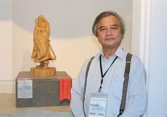 三義木雕節盛大開幕 李秉圭獲台灣木雕薪傳獎