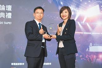 台壽eClaim 奪IDC數位轉型大獎