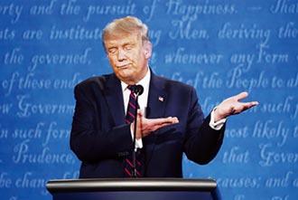 川普73次搶話 批通訊投票舞弊 拜登斥輸不起 美國大選 總統辯論互罵 媒體:沒有贏家