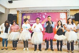 迎台灣女孩日 翁章梁穿裙扭呀扭
