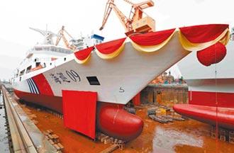 南海指揮艦 萬噸海巡船廣州出塢