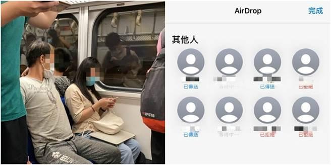 一名女乘客遇奇怪的阿伯,讓她十分害怕,而車上有不少熱心人士,讓發現事件的原PO感到社會的溫暖。(圖/翻攝自Dcard)