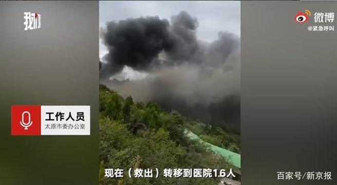 山西太原台駘山景區發生致13人死15傷火警。(新京報)