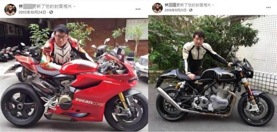 林東芳臉書上充滿他與各種昂貴重機的合照。(圖/翻攝自臉書)