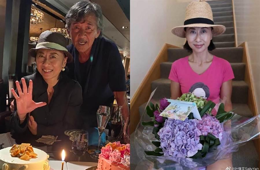 葉蒨文昨過59歲生日。(圖/翻攝自葉倩文SallyYeh微博)