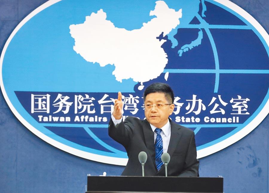 國台辦昨舉行新聞發布會,針對共機屢次飛越海峽中線,發言人馬曉光強調,「大陸和台灣同屬一個中國,海峽中線並不存在。(中新社)