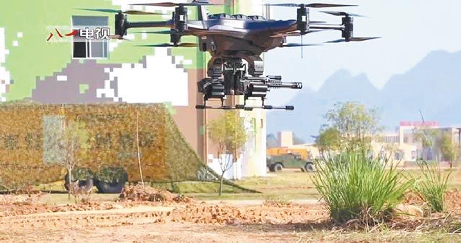 新無人機配備YT-SGG轉膛榴彈發射器。(取自截圖)