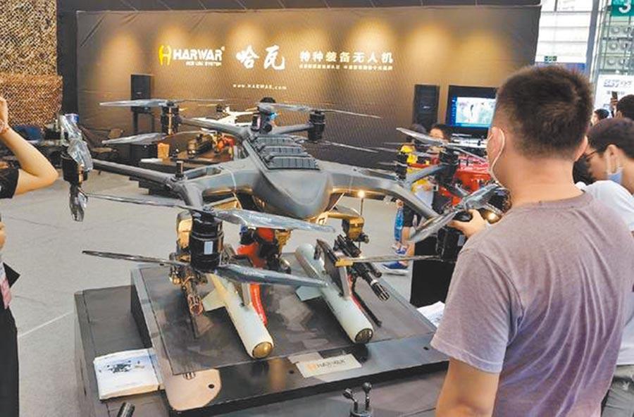 新曝光的哈瓦特種裝備無人機。(取自微博)