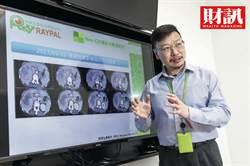 瑞寶生醫獲仁寶富爸爸加持 從科技力崛起轉戰細胞治療