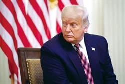 川普確診!他預測未來美國總統大選「四種可能」