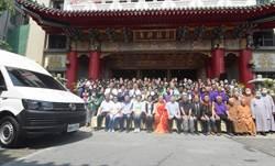 讓愛穿梭人間 員林禪寺捐達軍號高頂復康巴士