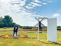 台南風車節 帶遊客品味荷蘭風情