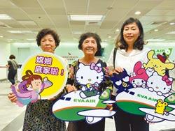 長榮賞月專機 8嫦娥同飛天