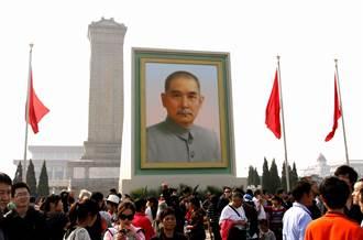 頭條揭密》接收孫中山政治遺產 陸民眾質疑:毛澤東擺哪?