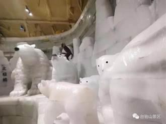 山西成立太原台駘山景區 13死15傷火災事故調查組