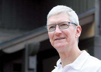 蘋果董事會撒重金留人 庫克豪領股票獎勵1.14億美元