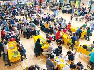 新天鵝堡桌遊概念館 進駐湳雅廣場