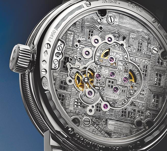 宝玑镂空双陀飞轮腕表的背面刻有宝玑先生位于巴黎的工坊大楼。(Breguet提供)