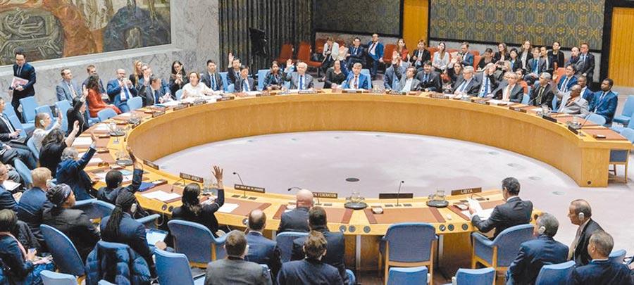 聯合國安理會有5個常任理事國,的10個輪值型的理事國。(聯合國)