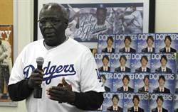 MLB》道奇英雄86歲去世 曾賣冠軍戒指換毒