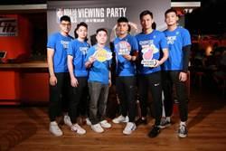 緯來辦NBA直播派對 中華白到場聲援