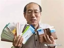 超省阿伯買900間公司股票 靠股東優待券免費吃喝34年