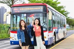 淡海輕軌推50元公車、輕軌吃到飽 單日運量衝破1萬6千人