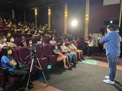 台灣國際兒童影展登場 林右昌盼理解與包容能深植孩子的內心