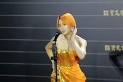 金曲31/亮點來了 9m88「橘色人魚裝」踏紅毯曬修長美腿
