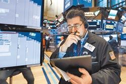 日經及歐股紛紛走跌 美股三大期指全下探 金融市場動盪 恐進入盤整期