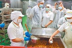 國小菜單印萊豬文宣  新北教育局同仁困惑:敏感時機怎會用這個?