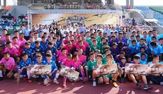 豪門盃國中足球菁英賽竹縣第二運動場較勁