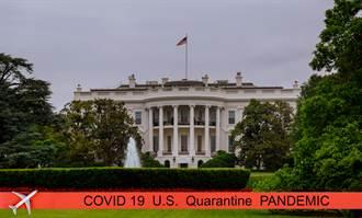 辯論會11人確診 白宮嚴令人人戴口罩 停訪西翼辦公室