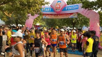 運動凝聚愛心 中市嫦娥奔月半程公益馬拉松開跑