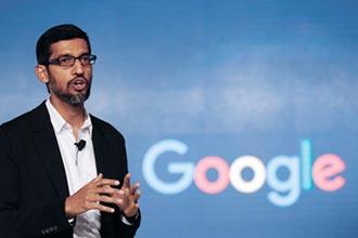 未來三年 谷歌將付10億美元給新聞出版商