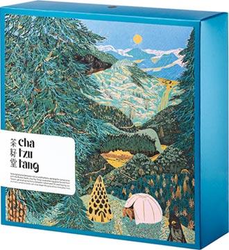 茶籽堂周年慶 推年度禮盒