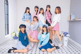 AKB48 Team TP穿搭可愛公主風