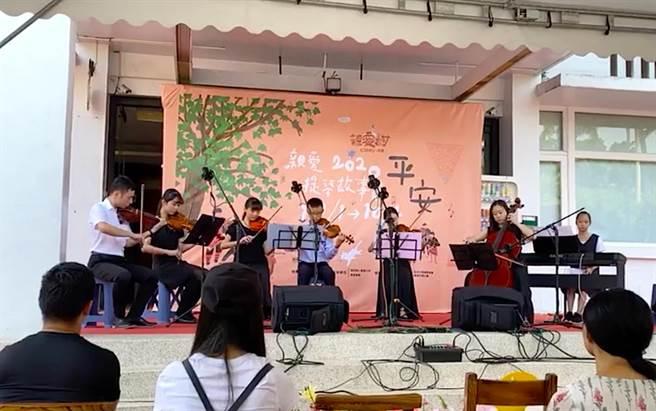 提琴故事節現場,年輕學子演奏樂器,以溫暖、充滿力量的音樂, 陪伴與會的民眾享受音樂的美好;也展現學生們的多才多藝(親愛愛樂提供/黃立杰南投傳真)